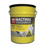 Мастика защитная алюминиевая №57, ведро 20 кг